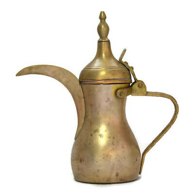 Vintage ANTIQUE Middle Eastern Islamic Arabic Brass Coffee Pot Dallah Size 8.6''