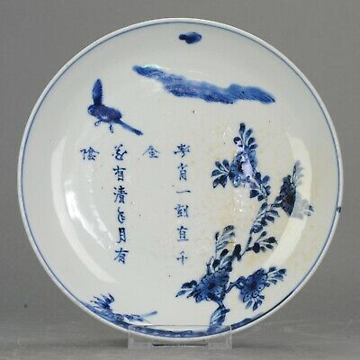 Antique Chinese Porcelain 17th C Kosometsuke Poem Plate Top Quality [:zh...