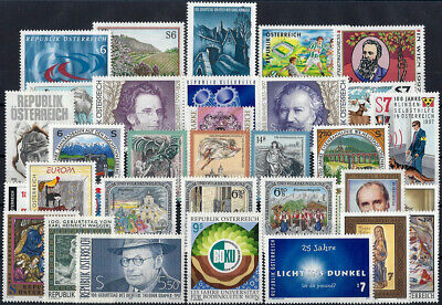 """1997 """"Austria"""" Complete Year Set with Definitives VF/MNH, CAT 71$ pay only 15%!"""