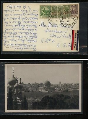 Palestine  stamps on  post  card  to  US  1950       MS0722