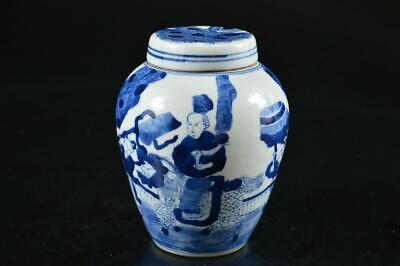 S113: Chinese Blue&White Person Landscape pattern TEA CADDY Chaire Container