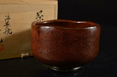S814: Japanese Kamikake-ware Cinnabar glaze TEA BOWL Green tea tool w/signed box