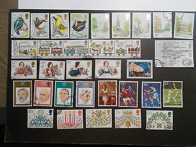 GB 1980 Commemorative Stamps, Year Set~Very Fine Used, ex fdc~UK Seller