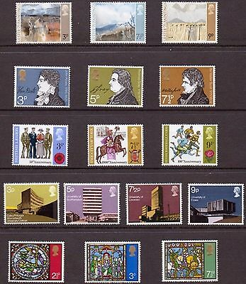 GB 1971 Commemorative Stamps, Year Set~Unmounted Mint~UK Seller