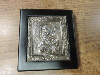 """Real 950 Silver Greek Byzantine Orthodox Hand Made Copy of Sacred Image 4x4.5"""""""