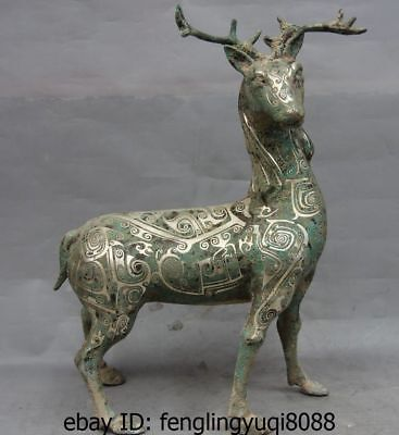 China Dynasty Royal Bronze Silver-Gilt Animal Wapiti Elk Deer Statue Sculpture