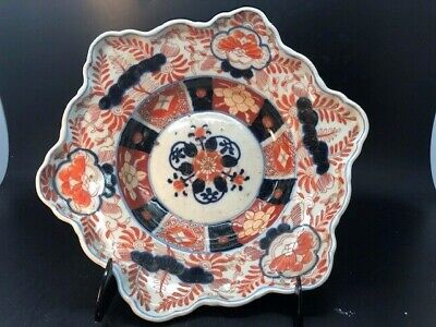 EARLIER IMARI 9 inch PORCELAIN BOWL 19TH CENT WITH SYMBOL MARKING RAISED EDGES