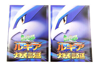 Lot of (2) Revelation Lugia Ancient New Japanese Pokemon Movie Magazine w/ Card