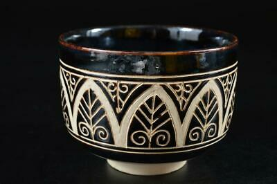 S908: Japanese Kiyomizu-ware Arabesque sculpture TEA BOWL Green tea tool