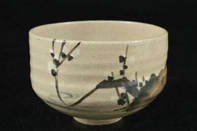 S1014: Japanese Old Kiyomizu-ware Flower pattern TEA BOWL Kenzan made