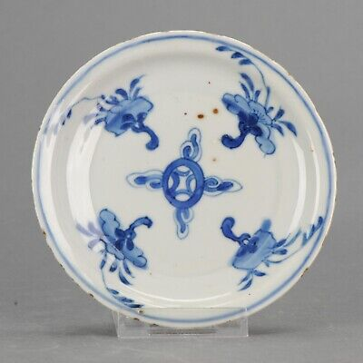 Antique Chinese Porcelain Late Ming C Chinese Taste Tea Ceremony Plate[:...