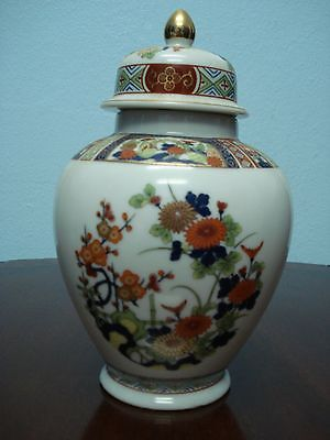 Vintage '40's Porcelain Urn with Lid in a Beautiful Asian Hand Painted  Design