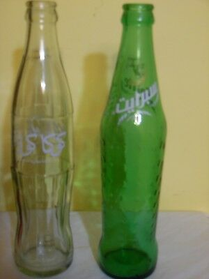 """Vintage Arabic Clear Glass Coca-Cola and Green Glass Sprite Soda Bottles 10""""tall"""