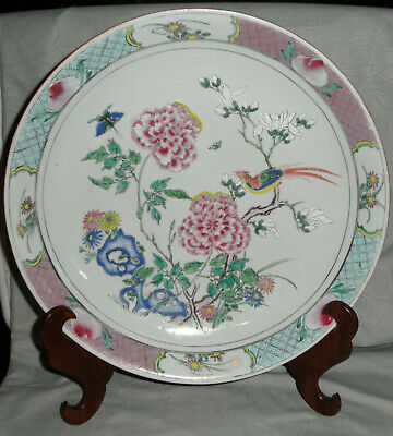"""Chinese Famille Rose Large Porcelain Charger Plate Yongzheng Period 12"""""""