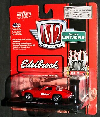 M2 MACHINES Auto Drivers - Edelbrock - 1966 Chevrolet Corvette 427 - damage card