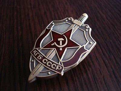 Soviet Russian Communist KGB Badge Red Star Hammer and Sickle Shield Sword