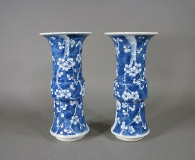 Nice Signed Pair Of Antique Chinese Blue White Porcelain Gu Form Vases