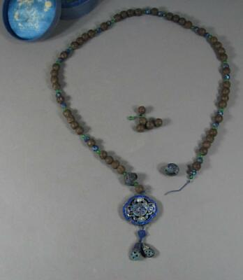 Nice Antique Chinese Enamel & Carved Wood Bead Necklace, Cloth Box, Court Type