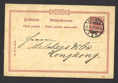 Germany 1893 Postal Card Bremen to Melchers & Co in Hong Kong