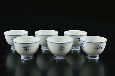 S533: Japanese Kiyomizu-ware Blue&White Poetry pattern TEA CUP Senchawan 6pcs