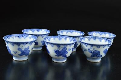 S1344: Japanese Nabeshima-ware Person Pine pattern TEA CUP Senchawan 6pcs