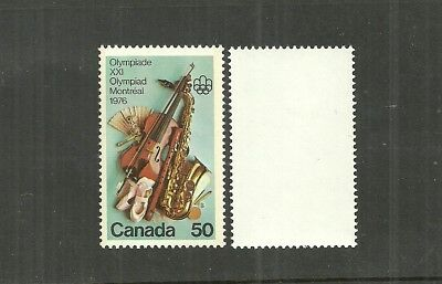 CANADA STAMPS #686v LOT OF 2 (NH) FROM 1976 WEAK BLACK PRINT
