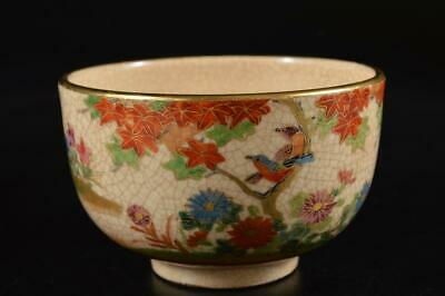 S542: Japanese Satsuma-ware Bird Flower Autumn leaves pattern TEA BOWL