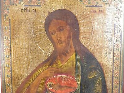 Antique Russian Orthodox religious icon St John The Baptist holding cup Christ