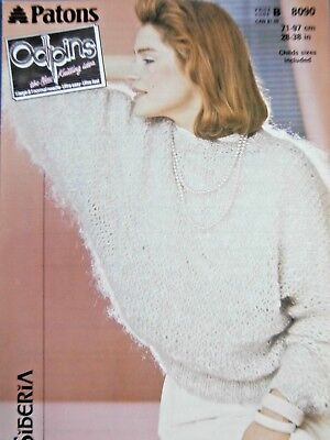 "Patons Knitting Pattern 8090 - Ladies Siberia or Mohair Odpins Sweater 28""-38"""