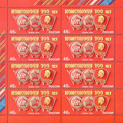 Stamp sheet of Russia 2018 - 100th anniversary of the formation of the Komsomol