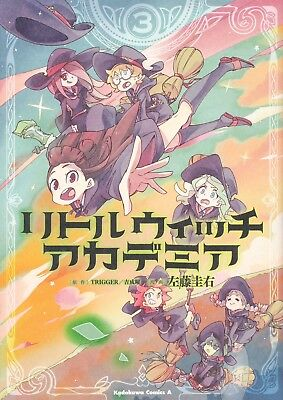 H-1446 Little Witch Academia Custom Japan Anime Comic Wall Silk Poster