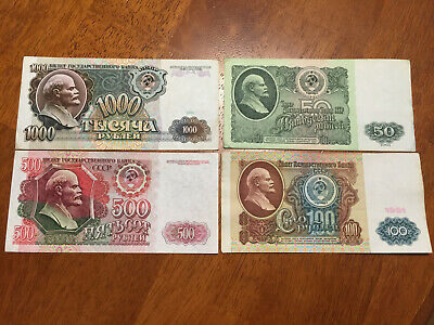 Rare Russia 50,100,500,1000 rubles 1961,1991,1992 banknotes circulated