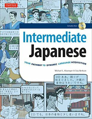 Intermediate Japanese Textbook: Your Pathway to Dynamic Language Acquisition:…