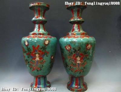 """21""""Chinese royal Copper Bronze inlay turquoise coral Vase Pair"""