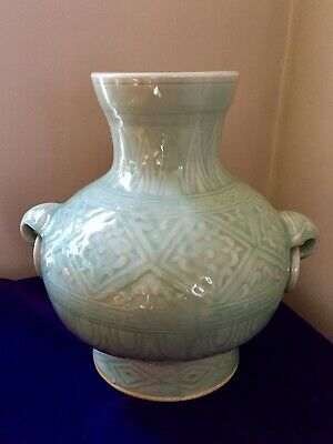 Large Antique Chinese Celadon Glazed Carved Porcelain Vase
