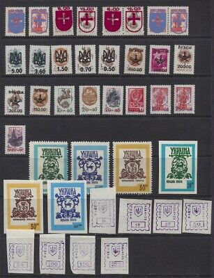 Ukraine Local Post Incl. Cossack, Irpiny - 35 Different MNH Sets, Pairs