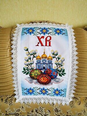 Easter Basket Cover Hand Embroidery Thread Towel Napkin Ukrainian Souvenir Gift