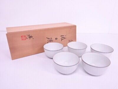 4100138: Japanese White Porcelain Tea Cup Bowl Set Of 5 / Artisan Work