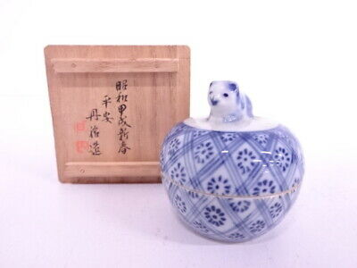 4100123: Japanese Tea Ceremony / Incense Container Dog Kogo By Tanyu Mikuni