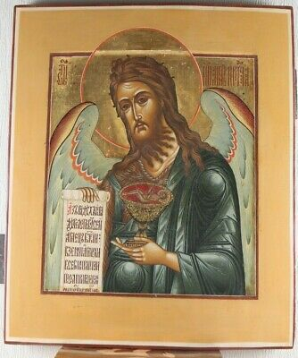 Russian icon St. John the Baptist 19th century 100% original