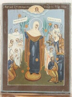 Russian icon of all mourners joy 19th century 100% original