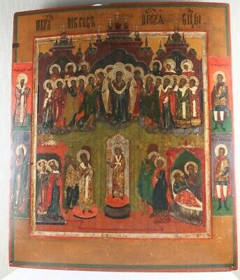 Russian icon cover of the Holy Virgin 19th century 100% original