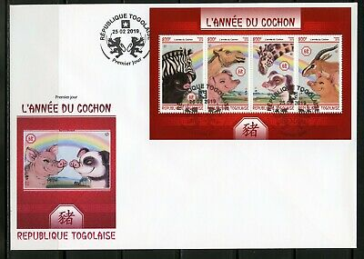 Togo 2019 Year Of The Pig Sheet  First Day Cover