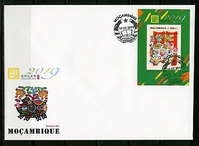 Mozambique 2019 Year Of The Pig  Souvenir Sheet First Day Cover