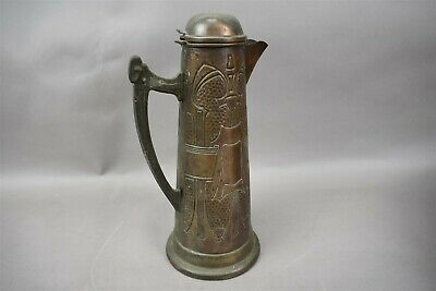 Antique Arts & Crafts Copper Pitcher Ewer Hammered Design 9.5""