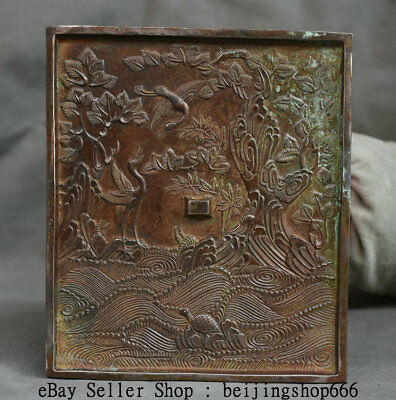 """7.2"""" Old Chinese Bronze Dynasty Cranes Tortoise Pattern Lucky Rectangle Mirrors"""