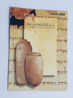 The Dead Sea Scrolls 50 years after their discovery Bezeq Telephone card
