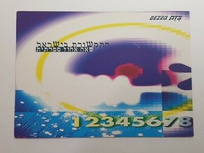 Israel Bezeq Communication 1996 Telecard   phone card with folder not used