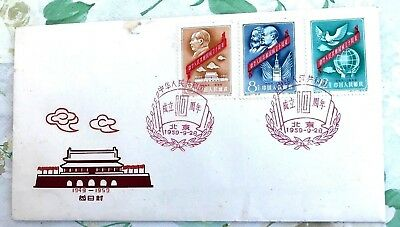 china 1959 First Day Cover C67