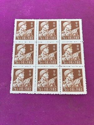 china stamps 1955 R8 block of 9